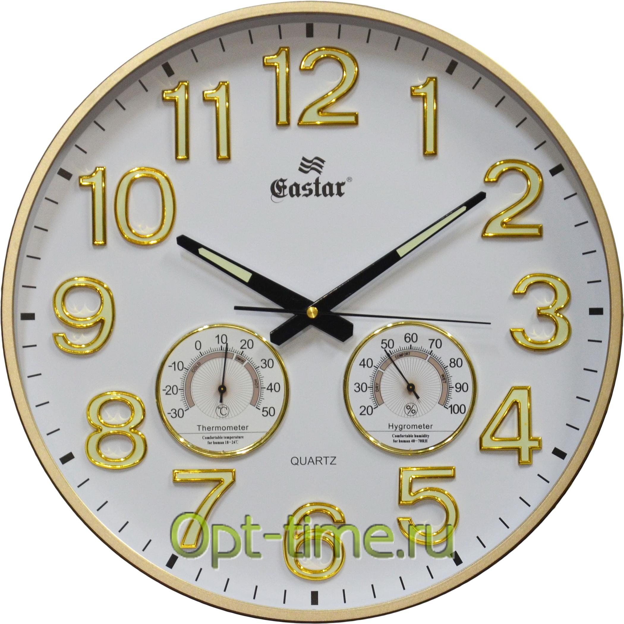 Настенные часы Gastar 3219 A по низкой цене.
