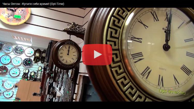 Видео офиса Оптимум-Тайм